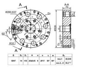 020.0100.000.40 Диск инструментальный восьмипозиционный