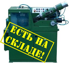 ВЗ-763 Полуавтомат заточной алмазно-эрозионный для буровых коронок