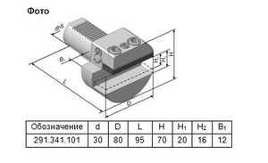 291.341.101 Резцедержатель радиальный с перпендикулярным пазом левый