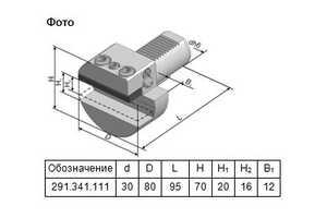 291.341.111 Резцедержатель радиальный с перпендикулярным пазом правый