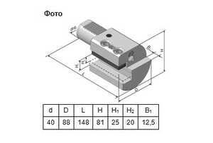 291.341.221А Резцедержатель осевой с параллельным пазом левый со сменной планкой