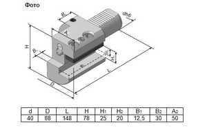 291.341.231А Резцедержатель осевой с параллельным пазом правый со сменной планкой
