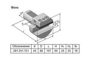 291.341.121 Резцедержатель радиальный с перпендикулярным пазом левый