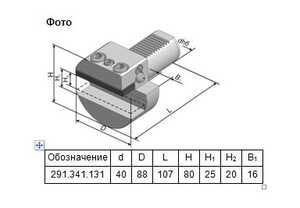 291.341.131 Резцедержатель радиальный с перпендикулярным пазом правый