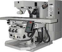 FU450MRNC Станок горизонтальный консольно-фрезерный с поворотным столом и УЦИ